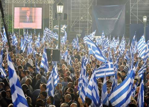 Ευρωεκλογές 2014 - Κεντρική συγκέντρωση της ΝΔ στο Σύνταγμα