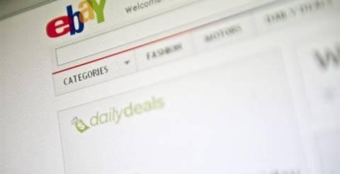 Έχετε λογαριασμό eBay; - Δείτε γιατί πρέπει να αλλάξετε άμεσα τους κωδικούς