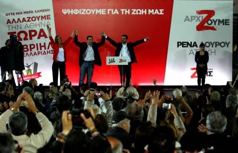 Ευρωεκλογές 2014 – Απόψε η συγκέντρωση του ΣΥΡΙΖΑ στην Ομόνοια