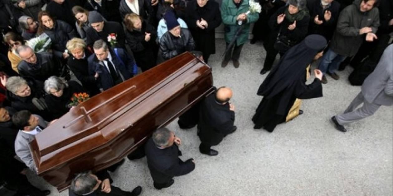 Στην Ελλάδα θα γίνει το πρώτο σεμινάριο για... κηδείες!