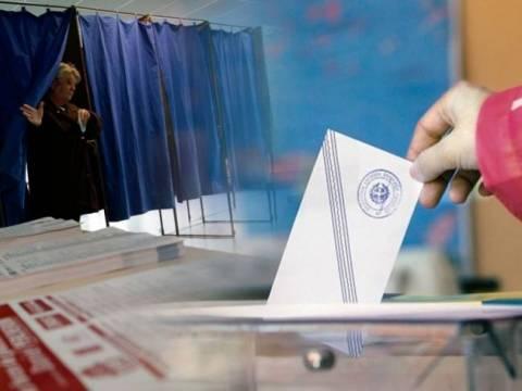 Υπουργείο Εσωτερικών - Αποτελέσματα εκλογών: Με ένα κλικ στην οθόνη σας