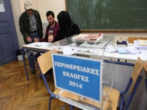 Εκλογές 2014: Δείτε πώς εκλέγονται περιφερειάρχες και συμβούλια