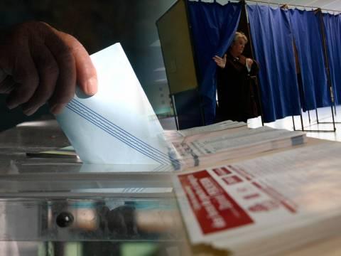 Πού ψηφίζω - Βρείτε το εκλογικό σας κέντρο με ένα κλικ!