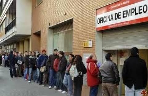 Ισπανία: Άνεργος, απελπισμένος, ψάχνει... Μάταια