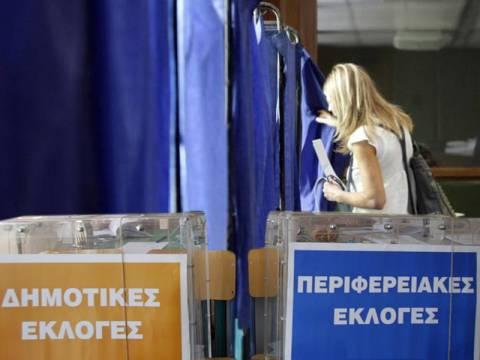Πού ψηφίζω- Εκλογές 2014: Βρείτε το εκλογικό σας κέντρο με ένα κλικ!