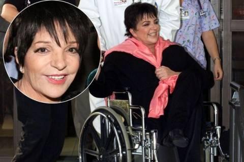 Λάιζα Μινέλι: Ακυρώνει τις συναυλίες λόγω προβλημάτων υγείας (pics)