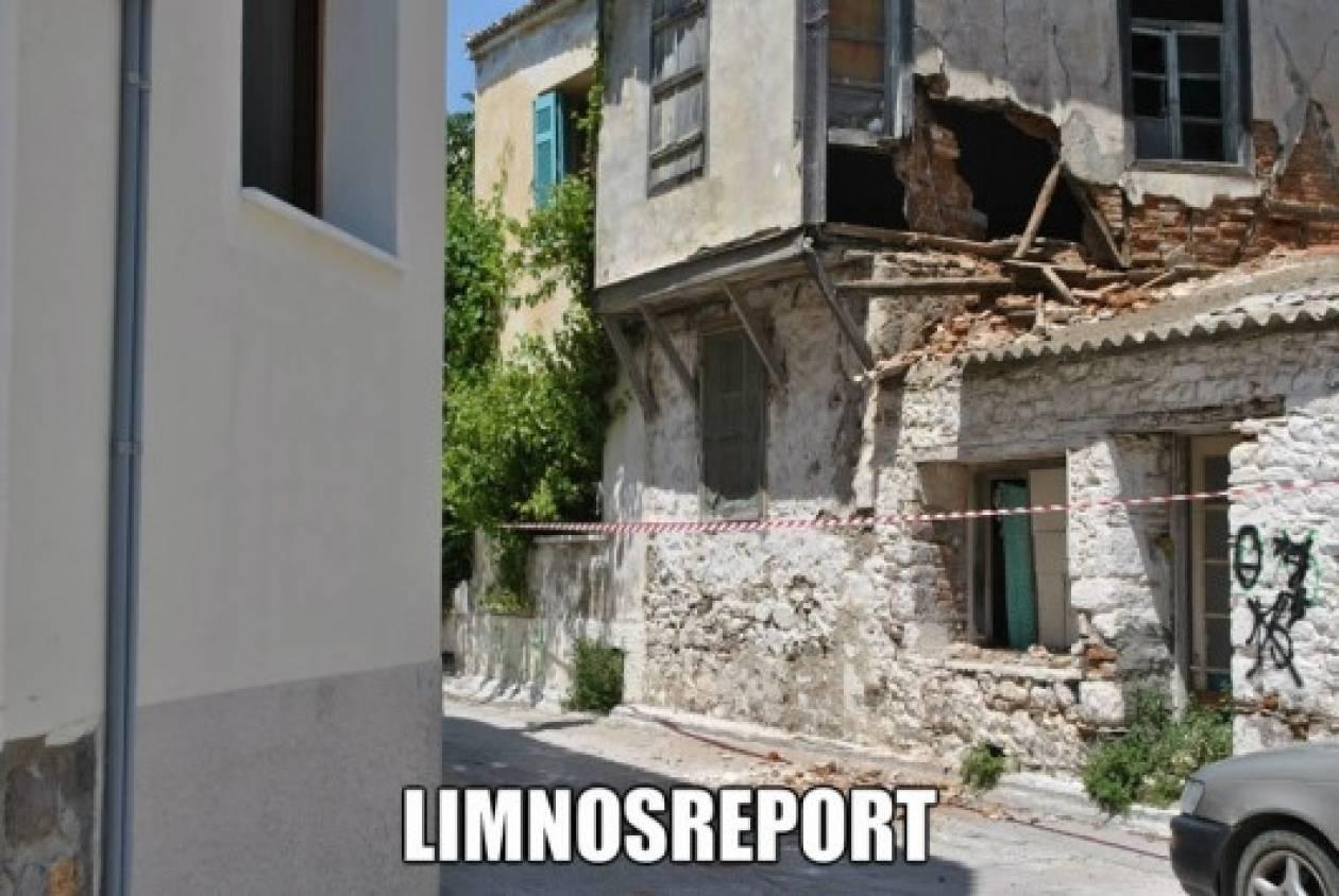 Λήμνος: Οι πρώτες εικόνες από τις ζημιές που προξένησε ο ισχυρός σεισμός