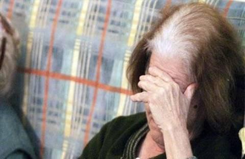 Χανιά: Στη... φάκα η σπείρα που εξαπατούσε ηλικιωμένες