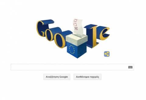 Ευρωεκλογές 2014: To σημερινό Doodle της Google έχει Ευρωεκλογές!