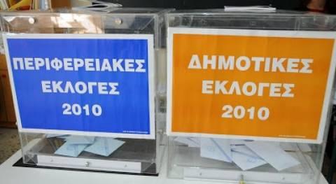 Εκλογές 2014: Πως εκλέγονται ο Δήμαρχος και οι δημοτικοί σύμβουλοι