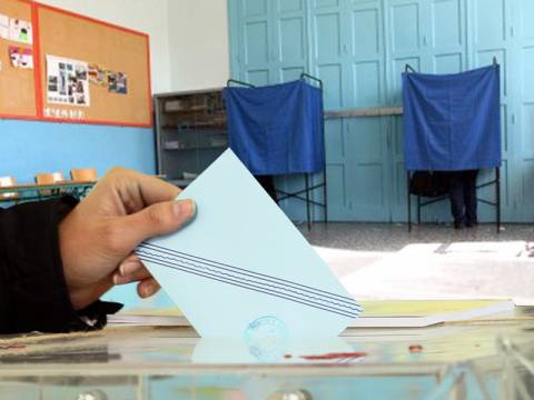 Πού ψηφίζω - Βρείτε εύκολα το εκλογικό σας κέντρο!