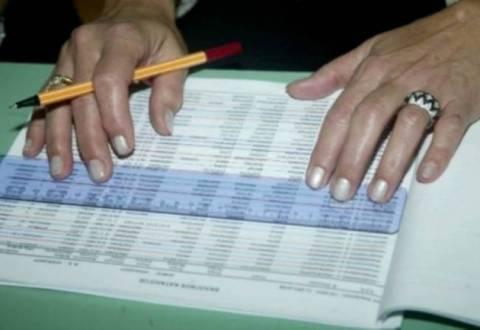 Ευρωεκλογές 2014:Τα ποσά που θα λάβουν οι δικαστικοί αντιπρόσωποι για τις εκλογές