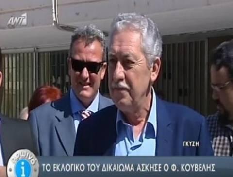 Ευρωεκλογές 2014-Κουβέλης: Ο ελληνικός λαός αποφασίζει πως θα πορευθεί ο τόπος