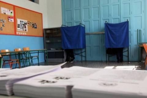 Ευρωεκλογές 2014: Όλες οι δηλώσεις των πολιτικών αρχηγών