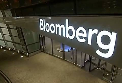 Αποτελέσματα Ευρωεκλογών 2014: Bloomberg - Πρωτιά ΣΥΡΙΖΑ