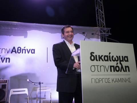 Αποτελέσματα Εκλογών 2014: Επανεκλέχτηκε ο Γιώργος Καμίνης στο Δήμο Αθηναίων