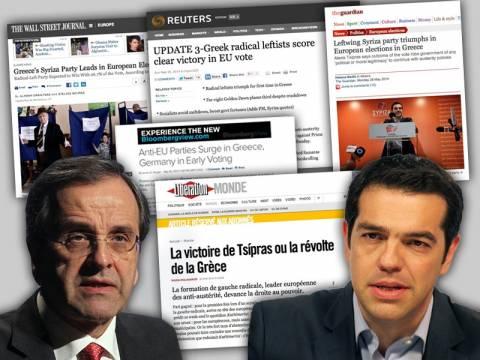 Αποτελέσματα εκλογών: Τι γράφουν τα διεθνή ΜΜΕ για τη νίκη του ΣΥΡΙΖΑ