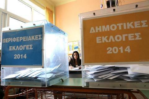 Αποτελέσματα εκλογών: Οι νέοι δήμαρχοι στο νομό Καρδίτσας