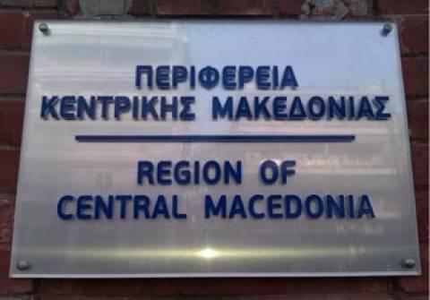 Αποτελέσματα εκλογών: Νικητές και ηττημένοι στην Κεντρική Μακεδονία στον β' γύρο