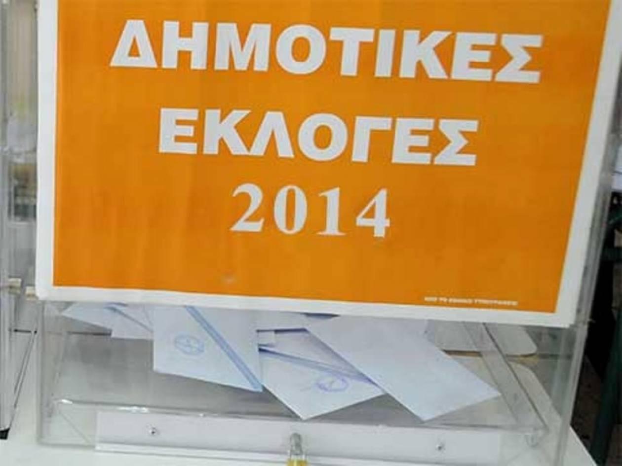 Δημοτικές εκλογές 2014: Μειωμένη η συμμετοχή στο β΄γύρο