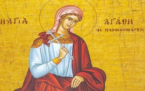 Η Αίτνα και το θαύμα της Αγίας Αγάθης