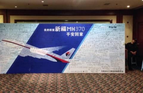 Στη δημοσιότητα η πορεία του εξαφανισμένου Boeing της Μαλαισίας