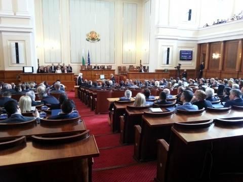 Βουλγαρία: Πρώτη δύναμη το GERB στις ευρωκλογές