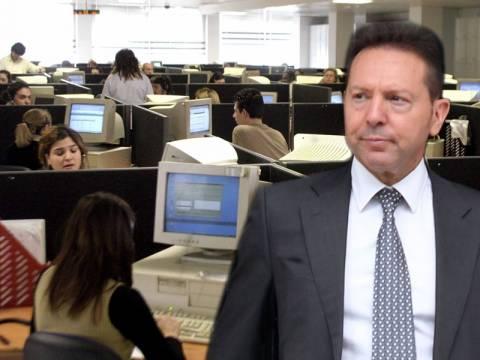 Στουρνάρας: Οι δημόσιοι υπάλληλοι θα πληρώνονται με... μπόνους!