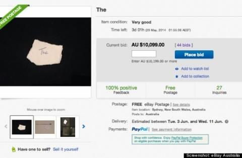 Απίστευτο: Πουλάνε στο eBay ένα κομμάτι χαρτί έναντι... 7.000 ευρώ!
