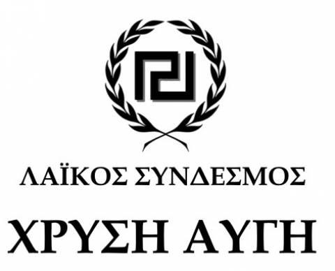 Θεσσαλονίκη: Πρώτη η Χρυσή Αυγή στη Βραχιά