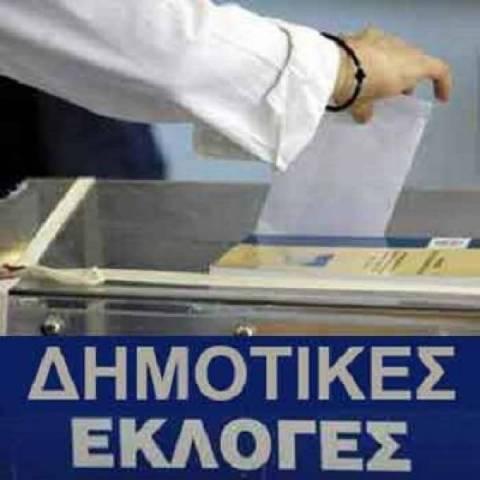 Εκλογές 2014 - Αποτελέσματα: Τέλος στο θρίλερ της Μεσσήνης - Βγήκε Δήμαρχος