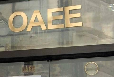 ΟΑΕΕ: Σε ποιες περιπτώσεις διακόπτεται η ασφάλιση στον κλάδο Υγείας