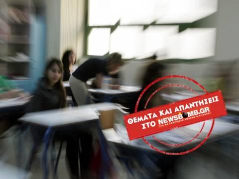 Πανελλαδικές εξετάσεις 2014: Ολόκληρη η εκφώνηση στο μάθημα της Έκθεσης