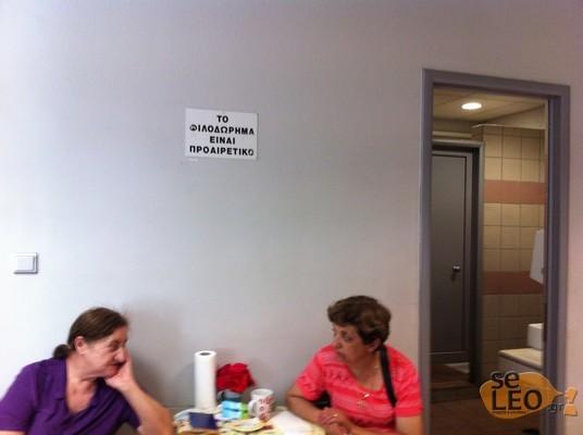 Καβάλα: 50 λεπτά το εισιτήριο για την... τουαλέτα στο ΚΤΕΛ (φωτό)!