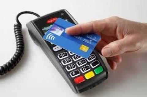 Χρήση φορητών τερματικών συναλλαγών από μικρομεσαίες επιχειρήσεις