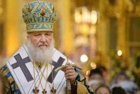 Στη Σερβία ο Πατριάρχης Μόσχας Κύριλλος