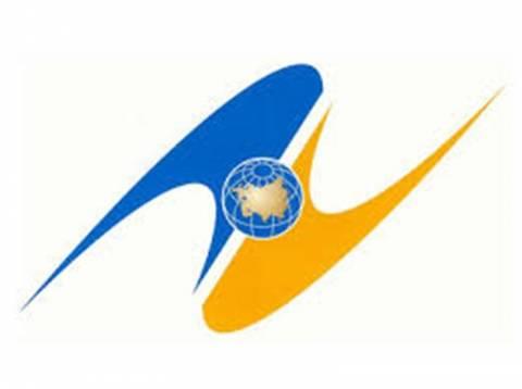 Ευρασιατική Οικονομική Ένωση: σε πορεία ένταξης και η Αρμενία