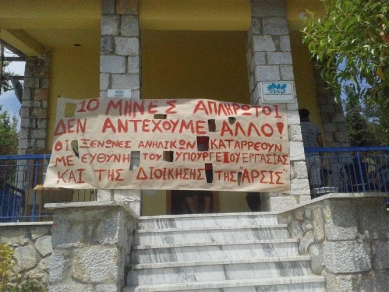 Ωραιόκαστρο: Διαμαρτυρία των εργαζομένων της «Άρσις»