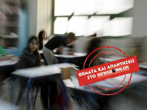 Πανελλήνιες 2014: Τα θέματα στην Ιστορία Γενικής Παιδείας