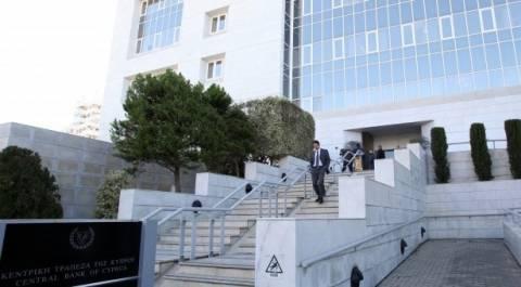 Στην ΚΤ Κύπρου τα μέλη του ΔΣ της Τρ. Κύπρου