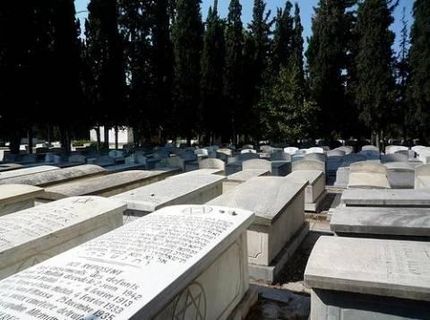 Θεσσαλονίκη: Βεβήλωσαν το εβραϊκό νεκροταφείο