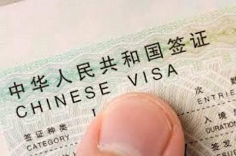 Κίνα: Ζωγράφισε το διαβατήριο του πατέρα του στις διακοπές! (photo)