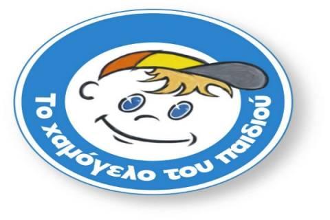 «Το παιδί για το παιδί» με πρωτοβουλία της Πανελευσινιακής Ένωσης (pic)