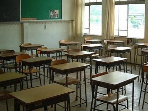 Έρχονται αλλαγές για τη νέα σχολική χρονιά