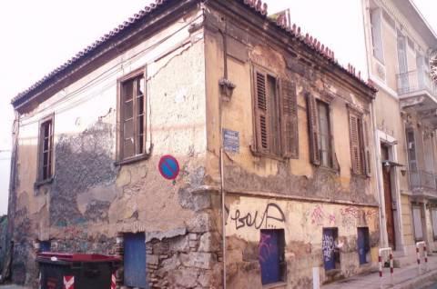 Ξεκίνησε η καταγραφή των εγκαταλελειμμένων κτιρίων στην Αθήνα