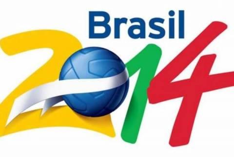 Μουντιάλ 2014: Το πρόγραμμα του Παγκοσμίου Κυπέλλου