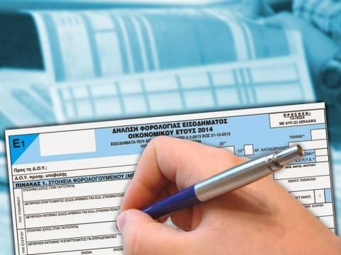 Φορολογική δήλωση: Πώς να αποφύγετε τις παγίδες