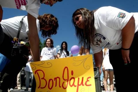 «Περίπατος φιλίας» στο κέντρο της Αθήνας για τη διάδοση του εθελοντισμού