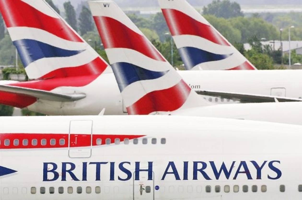 Πώς η British Airways «καμουφλάριζε» επιβάτες που πέθαιναν εν πτήσει;