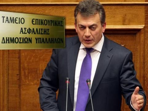 Δείτε όλες τις αλλαγές στο ασφαλιστικό σύστημα στην Ελλάδα